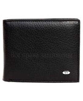 Стильное мужское портмоне без застежки в категории кошельки оптом Украина M60men