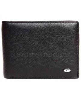 Черное матовое кожаное портмоне без застежки в категории кошельки оптом Харьков M8men