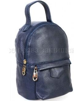 Стильный женский рюкзак SK-Leather SKMBP-01-Blue