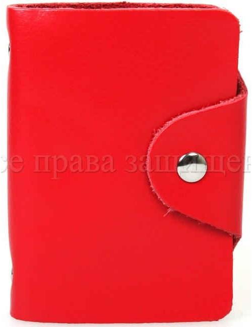 Красная визитница Wedis-red