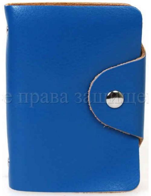 Синяя визитница Wedis-blue